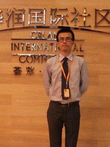 华润国际社区置业顾问