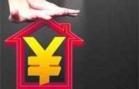 一线城市新房价格出现普涨 下半年调控隐忧加剧