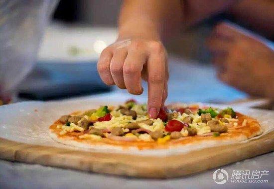 【绿地香奈】幸福披萨DIY 烘焙幸福的味道