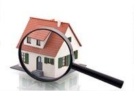 买房贷款基本注意事项