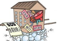 统计局:5月70城市房价环比上涨数量增加