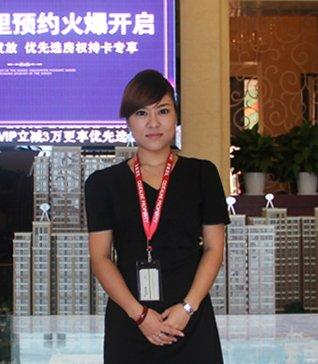 港龙紫荆城置业顾问