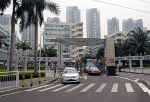深圳天安数码城入口