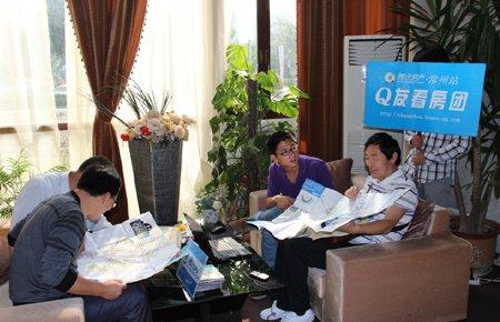 9.23腾讯房产看房团 网友查看QQ地图并咨询青枫国际团购活动