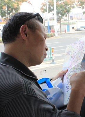 网友研究地图