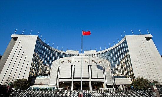 动作开始:央行定向下调存款准备金率