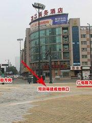 【繁华花园街,地铁更辉煌】
