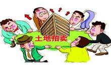 2012中国房企50强 15家已布局常州