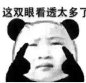 江苏明确高温津贴标准每月最低200元  你领到了吗?