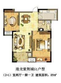 港龙紫荆城户型图