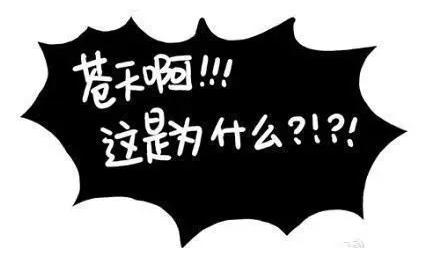 """江苏调研""""2.5天休假"""" 周五下午不用上班?"""