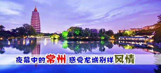 腾讯房产常州站12月23日精彩新闻推荐