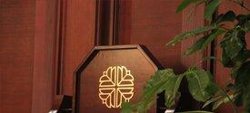 凯悦中心标志