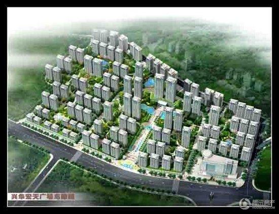 兴华宏天广场:购房享96折,最低5000/平米起
