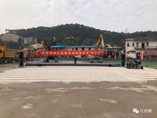 潮州市中心医院易地新建项目12月15日正式动工建设