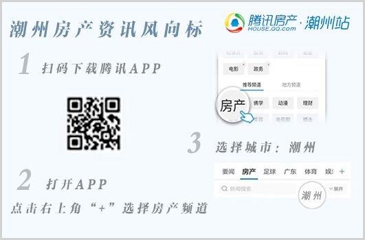观点:中国以房养老必须要建构全面的社区养老体系