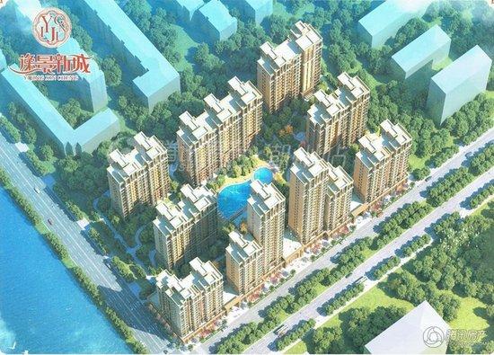 逸景新城:面积138㎡与144㎡房源在售 购房享优惠