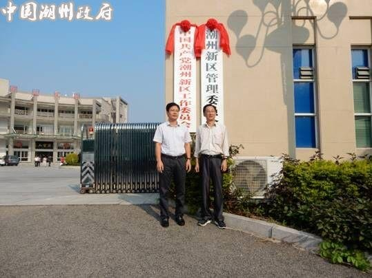 潮州新区正式揭牌 跨13镇街