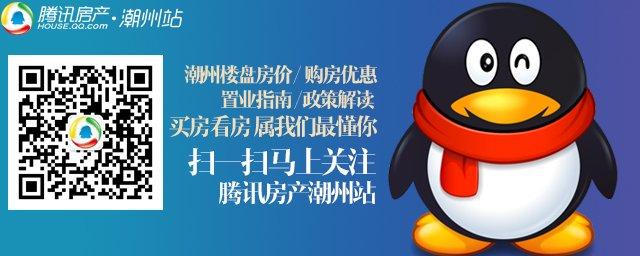 碧桂园12月24日开盘 现认筹在开盘次日即享惊喜价