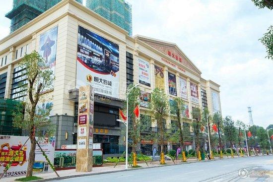 潮州楼盘全方位360°评测报告第三期:潮州恒大城