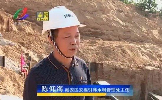 安揭总干渠工程将完成!潮州、揭阳八个镇农田受益