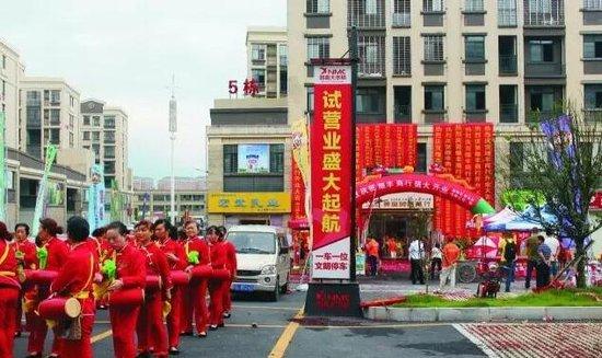 湘南大市场6月启动试营业 最后68席旺铺团购中