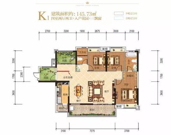 湘域北区高层阔景楼王即将面市 新户型新房源抢先看