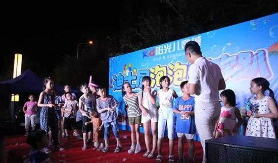 【阳光儿童城】朋友圈刷屏的泡泡狂欢趴,你参加了吗?