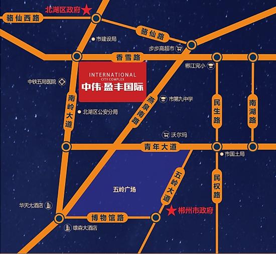 中伟耀郴州,盈丰国际7月16日惊鸿面世!
