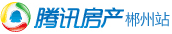 腾讯房产・郴州站