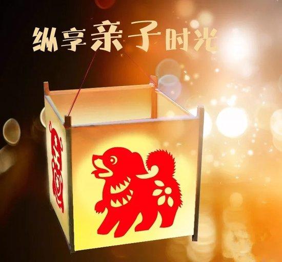 【庆元旦】桂阳碧桂园开年送福系列活动喜庆来袭!元旦3天千斤大米任性派!