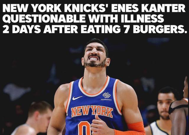 坎特因病将缺战步行者 原因是吃过多的汉堡