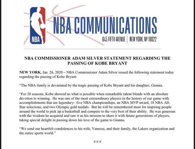 前NBA巨星科比-布莱恩特今日不幸坠机罹难