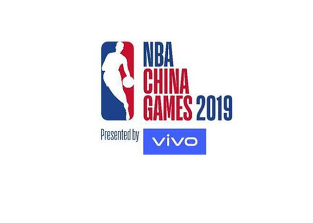 由vivo呈现的2019年NBA中国赛8月9日正式开票