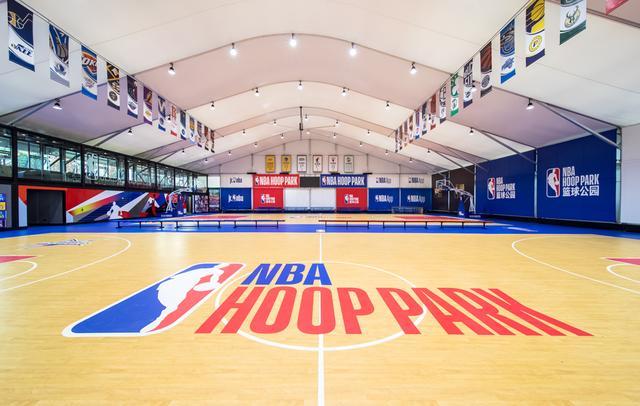 NBA中国推出全新粉丝社群主题项目  NBA篮球公园