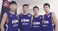 不负于心!2018 Jr.NBA校园篮球联赛@北边京新2网址组正式揭幕