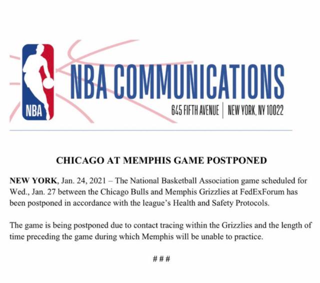 1月28日芝加哥公牛对孟菲斯灰熊的比赛延期