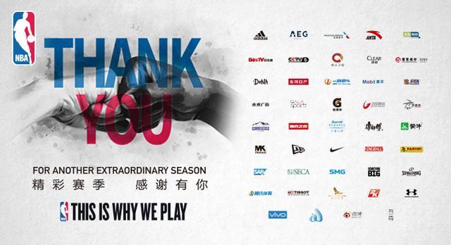 NBA诚挚感谢所有合作伙伴