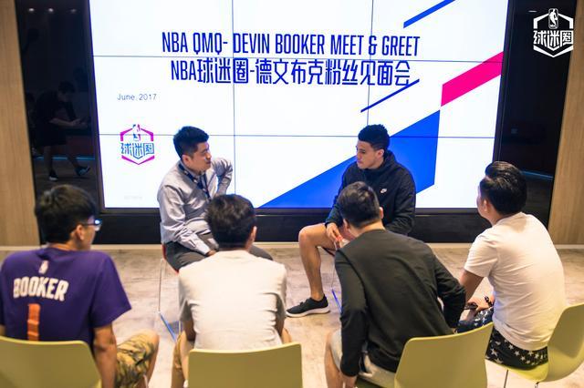 """布克与球迷""""激战""""NBA上海办公室 激情四溢"""
