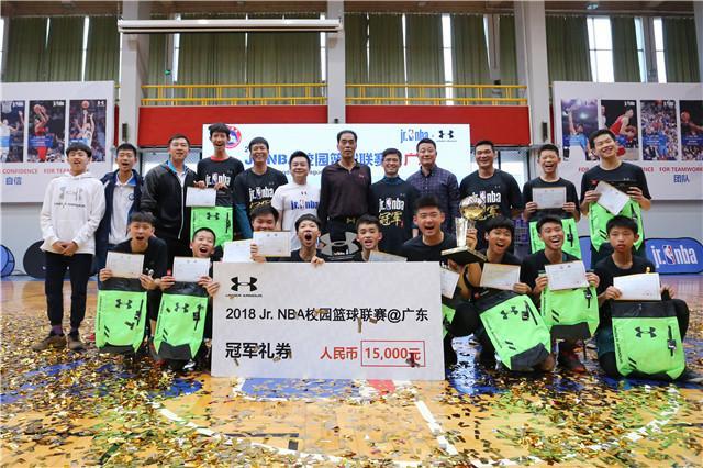 广州一中获得初中组冠军