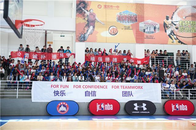 宜宾,又一次成为四川省校园篮球瞩目的焦点