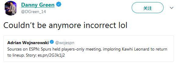 媒曝马刺曾召开球员会议敦促伦纳德复出 格林辟谣