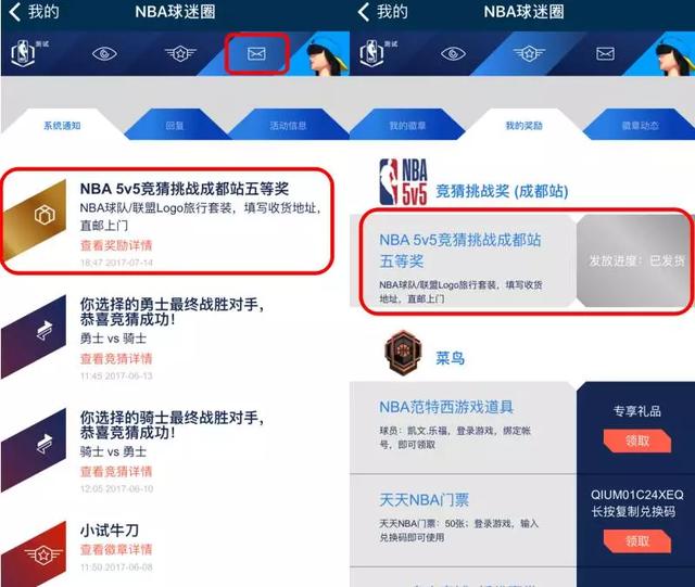 这里有一张中国赛门票,只要你…