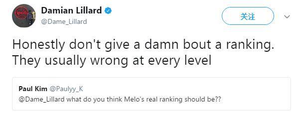 利拉德:不在乎球星排名 媒体总爱瞎搞