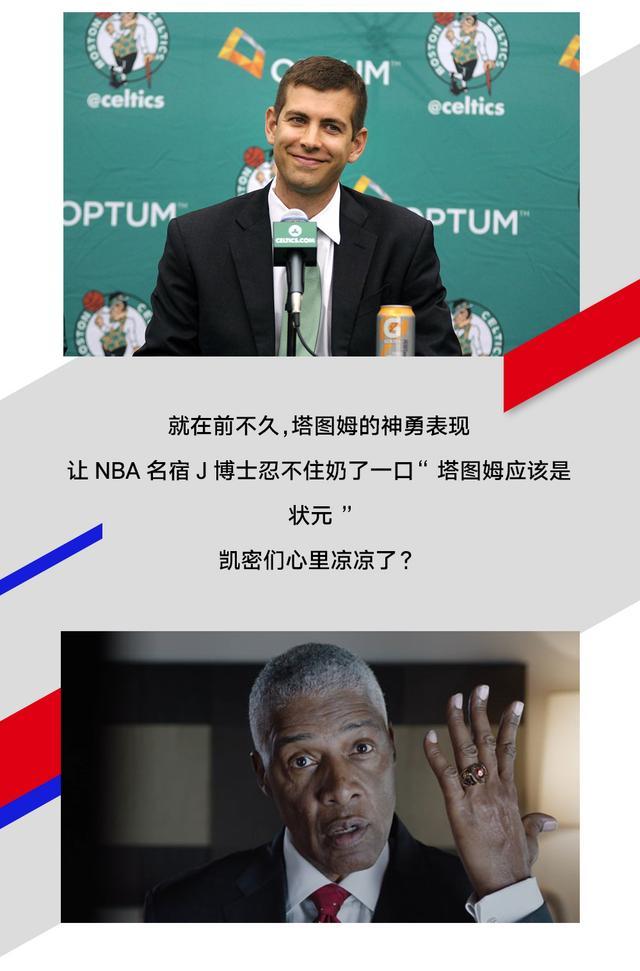 毒奶擂台之东部决赛