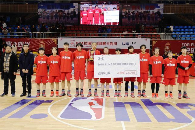2018 Jr. NBA校园篮球联赛@四川圆满落幕!
