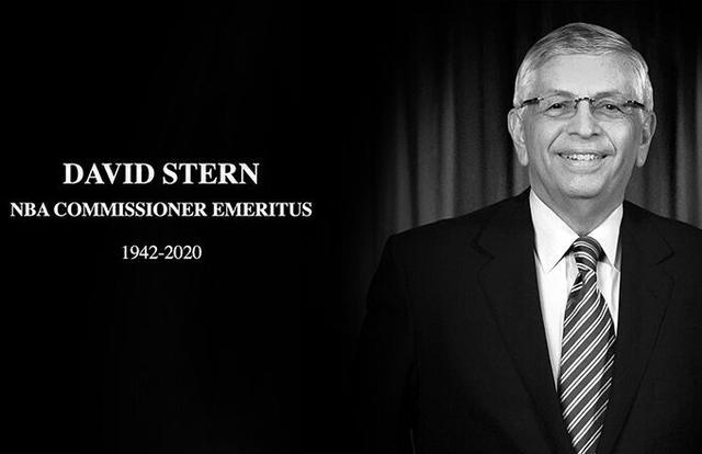 NBA主席亚当-萧华关于NBA荣誉主席大卫-J.-斯特恩去世的声明