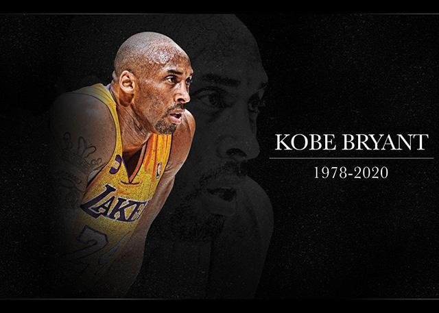 科比-布莱恩特不幸坠机罹难 NBA致以悲痛悼念