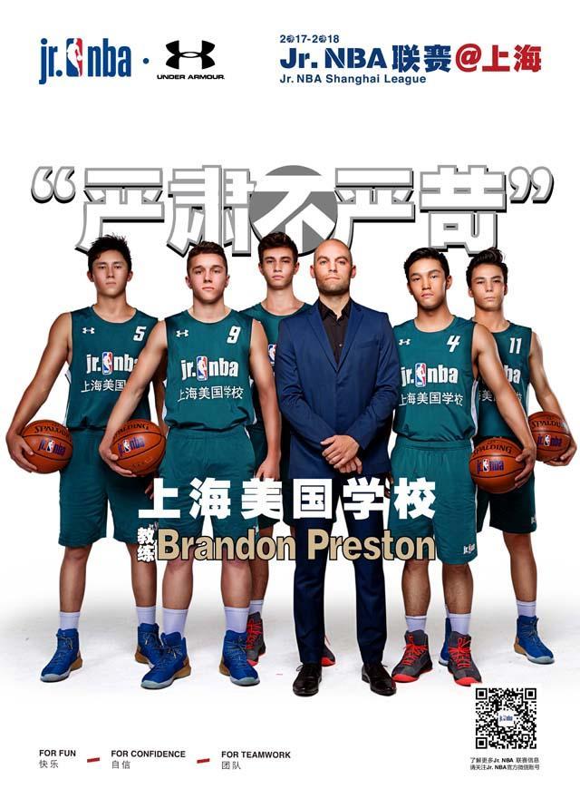 【筑梦者说】严肃不严苛——上海美国学校主教练Brandon Preston