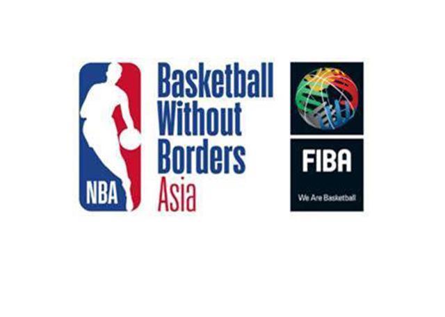 """10名中国球员将参加在日本举行的第十一届""""篮球无疆界""""亚洲训练营"""